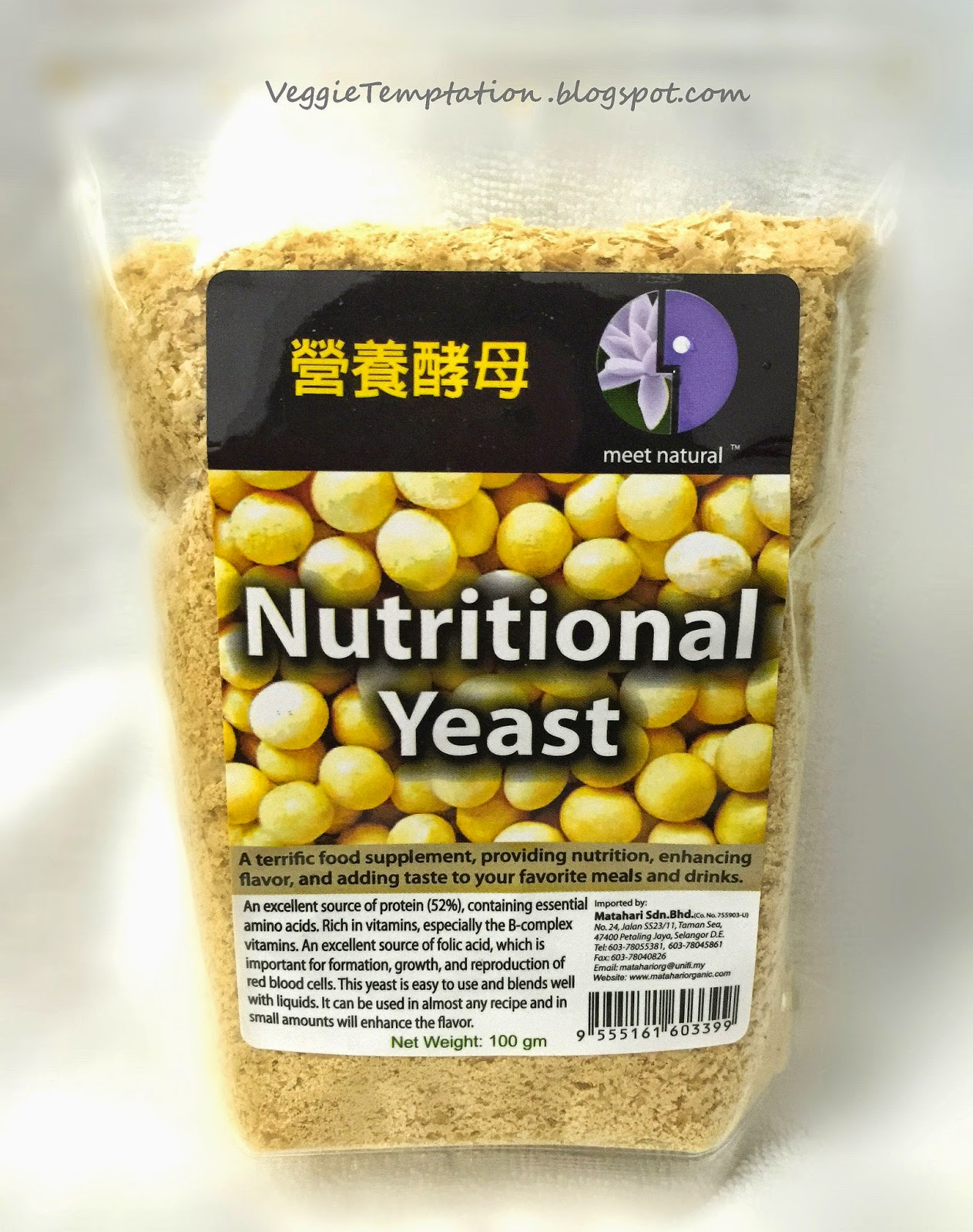 Where buy nutritional yeast